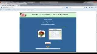 PHP4 HTML4 EXEMPLE D'UNE APPLICATION WEB DU PERSONNEL PAR SADJI MOHAMMED