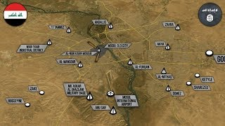 21 июня 2017. Военная обстановка в Ираке. ИГИЛ взорвало мечеть 12 века в Мосуле. Русский перевод.