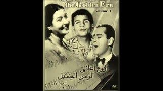تحميل اجمل الاغانى المصرية mp3