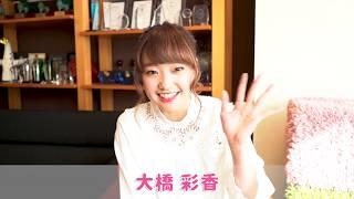"My Girl vol.21 ""VOICE ACTRESS EDITION"" 2018年3月17日(土)発売 http..."
