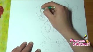 Рисуем карандашом мышонка с сыром