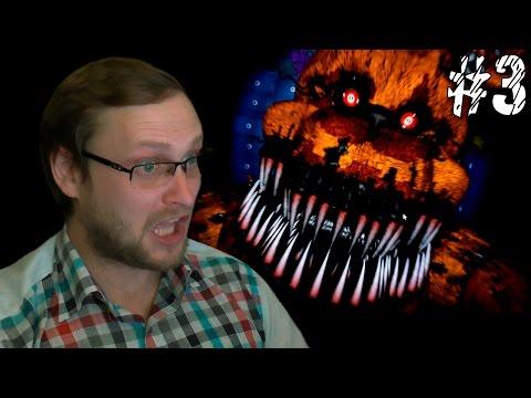 Five Nights At Freddy's 4 ► ТЫ ЧО ТВОРИШЬ ► #3
