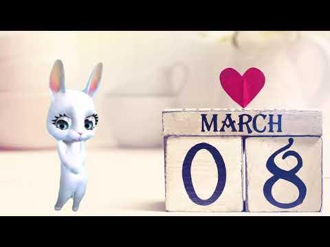 Праздник 8 марта. Открытки с 8 марта.