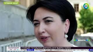 В реваншистских планах Саакашвили мелькнуло пикантное видео