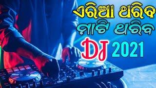 ODIA MUZIC DJ SONGS NON STOP 2021