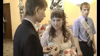 Наша свадьба))))