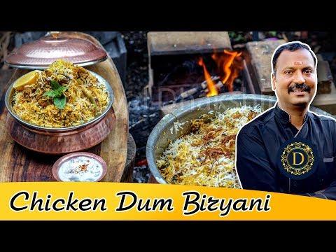சிக்கன் பிரியாணி | Hyderabadi Chicken Dum Briyani|Charcoal Dum Briyani |KING OF CHICKEN BRIYANI