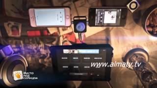 Музыкальные гаджеты(, 2015-11-12T13:38:11.000Z)