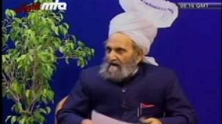 Review 1974 Pakistan National Assembly Ahmadiyya Discussion (7/44)