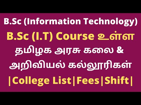 B.Sc Information Technology Course in TN Govt Arts Colleges  Full Details Tamil Rajasekar BR