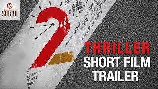 2 Latest Telugu THRILLER Short Film TRAILER | 2018 Latest Telugu Short Films | Chandragiri Subbu
