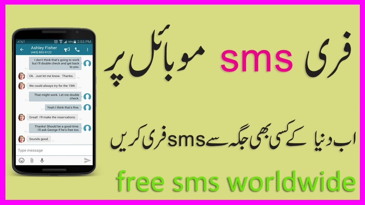 Send Free SMS Unlimited Anywhere In The World Without Registration on  android mobile 2018