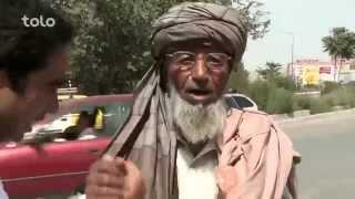 Eid Amad Episode 03 - 1394 - TOLO TV /  عید آمد قسمت سوم - طلوع