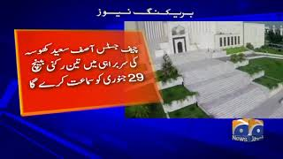 SC to hear review petition against Asia Bibi acquittal on January 29