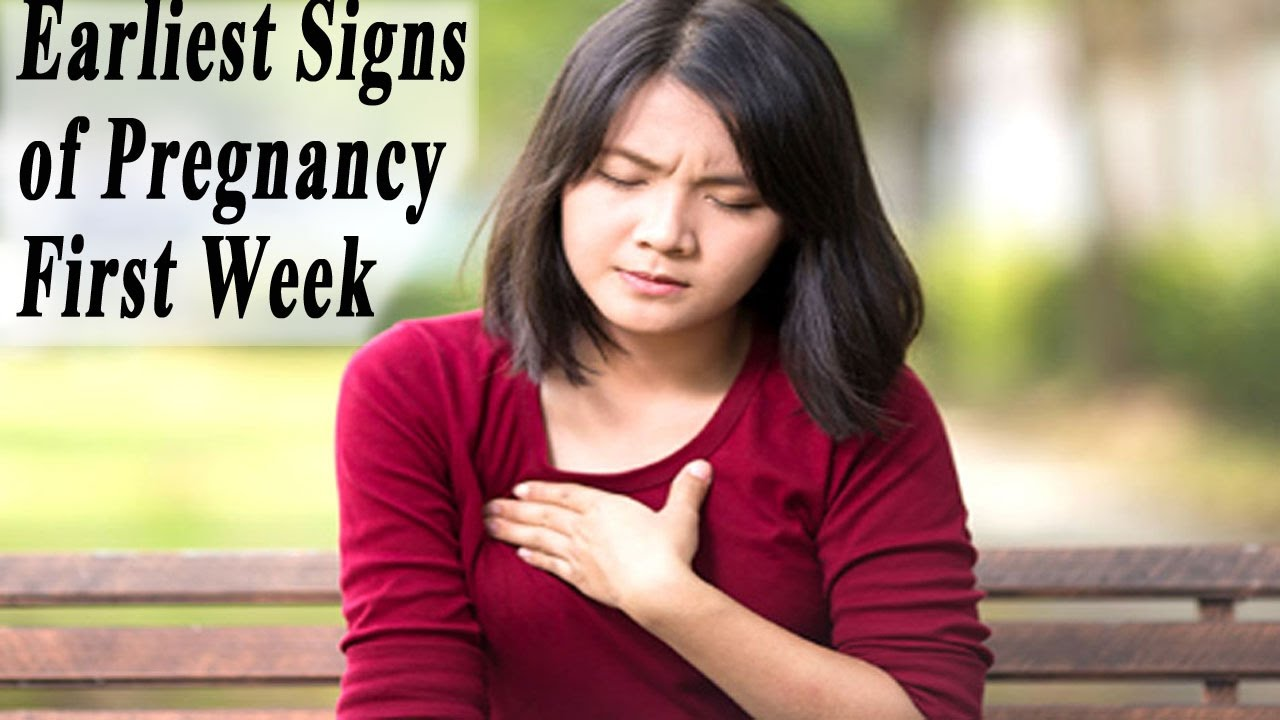 what are some signs of pregnancy in the first week