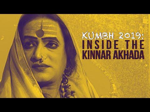 Kumbh 2019: Inside the unique Kinnar Akhada