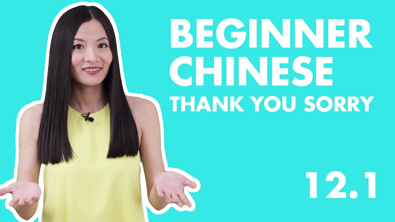Learn Chinese for Beginners 12.1 |  HSK1 Beginner Chinese Lesson Useful Daily Phrases in Chinese
