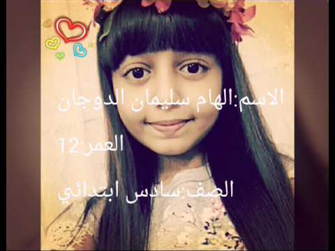 اسماء واعمار فرقه اطفال ومواهب Youtube