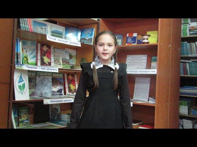 Изображение предпросмотра прочтения – ЭнжеМиниханова читает произведение «Стихотворение в прозе. Русский язык» И.С.Тургенева