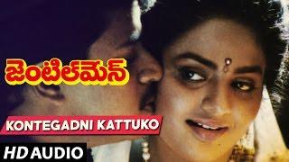 Gentleman Songs - KONTEGADNI KATTUKO song | Arjun | Madhubala | Telugu Old Songs