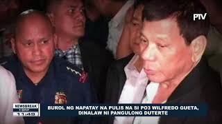 NEWS BREAK: Burol ng napatay na pulis na si PO3 Wilfredo Gueta, dinalaw ni Pangulong Duterte