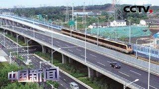 [中国新闻] 新闻观察:中国铁路加速体制改革 中国国家铁路集团有限公司挂牌 | CCTV中文国际