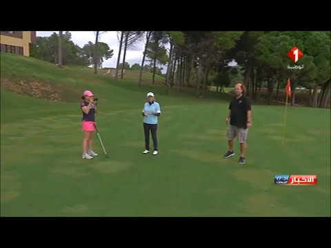 La Cigale Tabarka Golf au journal Quotidien Wataniya 1