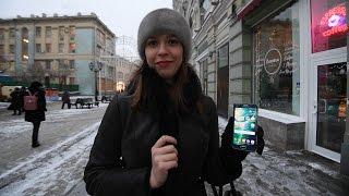 видео Бесплатный Wi-Fi в Москве, free Wi-Fi точки доступа