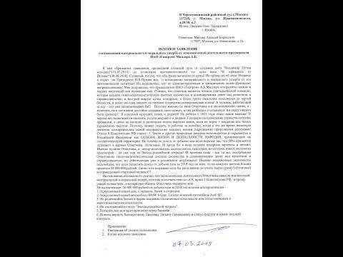 Миллер верни 26 миллионов!) #ШоуменВсеяРусиОлегЛихачев требует от Газпрома компенсации!