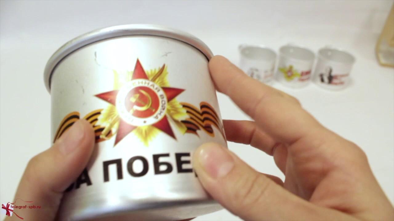 Купить посуду эмалированную посуду в украине. Посуда недорого в киеве. Купить по лучшей цене ✓официальный поставщик. ✓гарантия от производителя. ✓низкие цены. ✓бесплатная доставка.