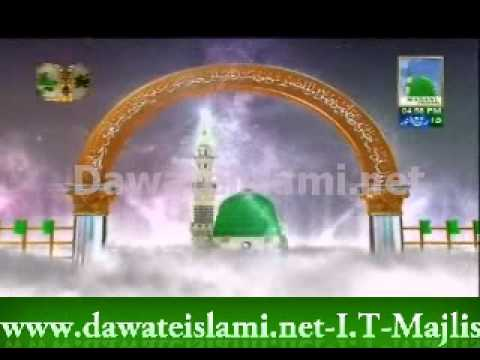 Darood Taj - Naat Khawan of Madani Channel - Junaid Sheikh Attari