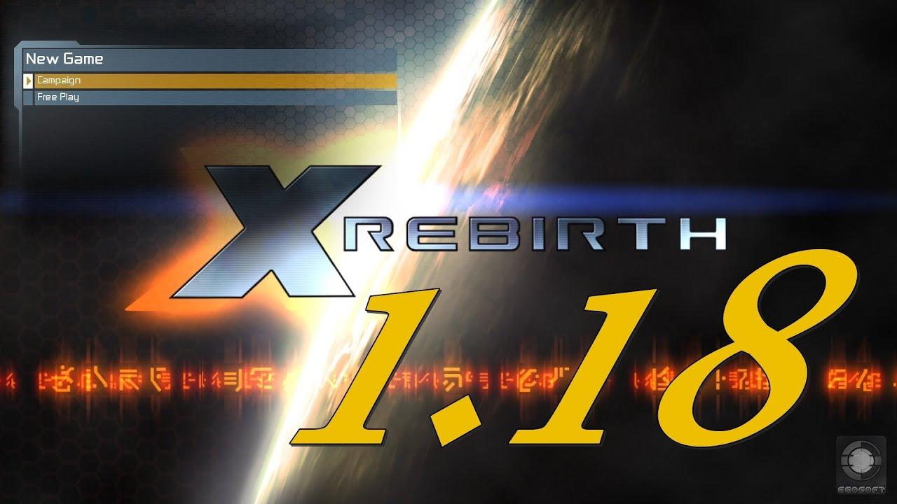 X Rebirth Patch