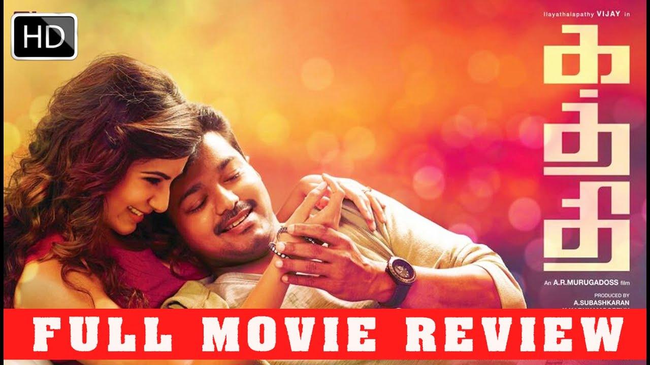 Kaththi Songs Free Download Telugu Movie Mp3 Songs ~ SPRMP3