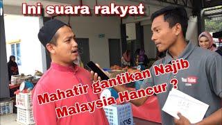 Bagaimana MALAYSIA sekarang ? Inilah PESAN rakyat pada kerajaan sekarang.