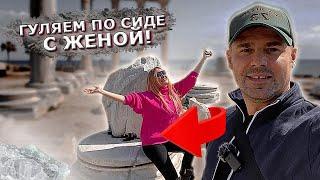 Едем в город СИДЕ Как СИДЕ выглядит в марте Турция 2021