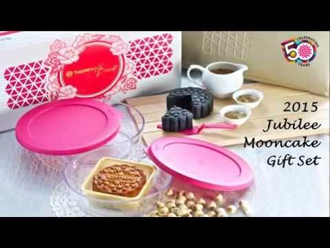 2015 Jubilee Mooncake Gift Set