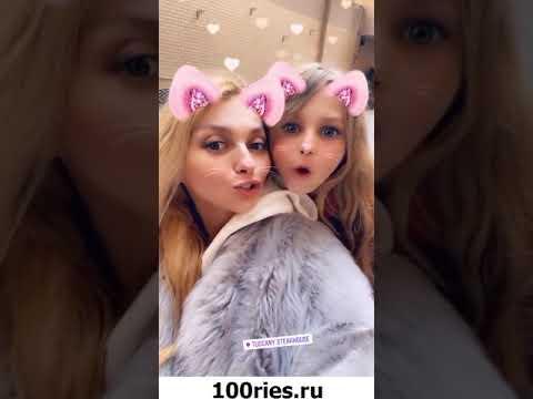 Оля Полякова Новости от 12 января 2020