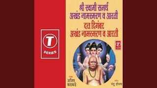 Shri Swami Samarth Jai Jai Swami Samarth