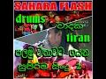 SAHARA FLASH ...tiran...(drums player )first time singing