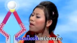ເພງ ແກ້ວຫຼັກເມືອງแก้วหลักเมือง(Houaphan laos)
