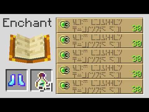Minecraft UHC But With Infinite Enchants..