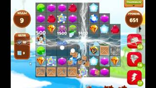 сокровища пирато 651 уровень