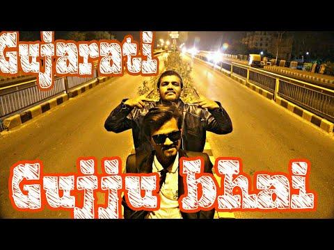 Gujarati Rap Song | Gujju Bhai Gujarati | 2017 | (official Music Video)