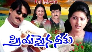 Priyamaina Neeku Full Length Telugu Movie || Tarun, Sneha || Ganesh Videos  DVD Rip..