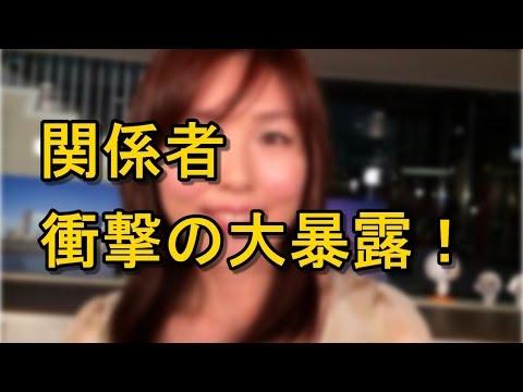 【放送事故】NHK山形の天気予報士 お天気おねえさん 岡田みはるさん 突然号泣の理由の真相とは!?