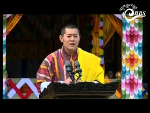 HM Address 107 National Day of Bhutan
