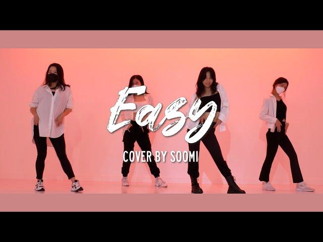 [수원댄스학원] KPOP COVER DANCE 케이팝 커버댄스 | 우주소녀 블랙 - EASY