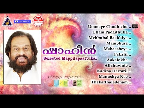 Shaheen | K J Yesudas mappilapattukal latest new malayalam mappila songs 2017 tharangini upload