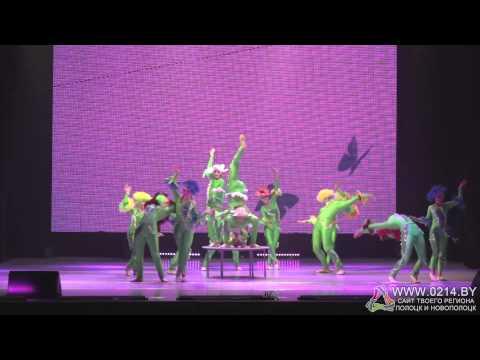 Любительский цирк «Юность»: цирковое представление «Волшебник изумрудного города»