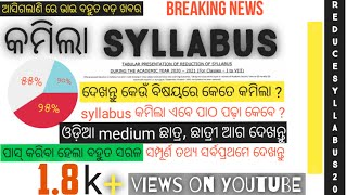 Bse Odisha Reduced 30% Syallabus for all class  for 2020-2021 session II with PDF